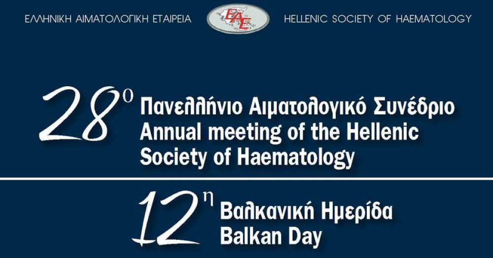 28th Congress of the Hellenic Society of Haematology 1st Announcement - Call for Abstracts