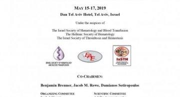 2nd GRECO-ISRAELI HEMATOLOGY MEETING
