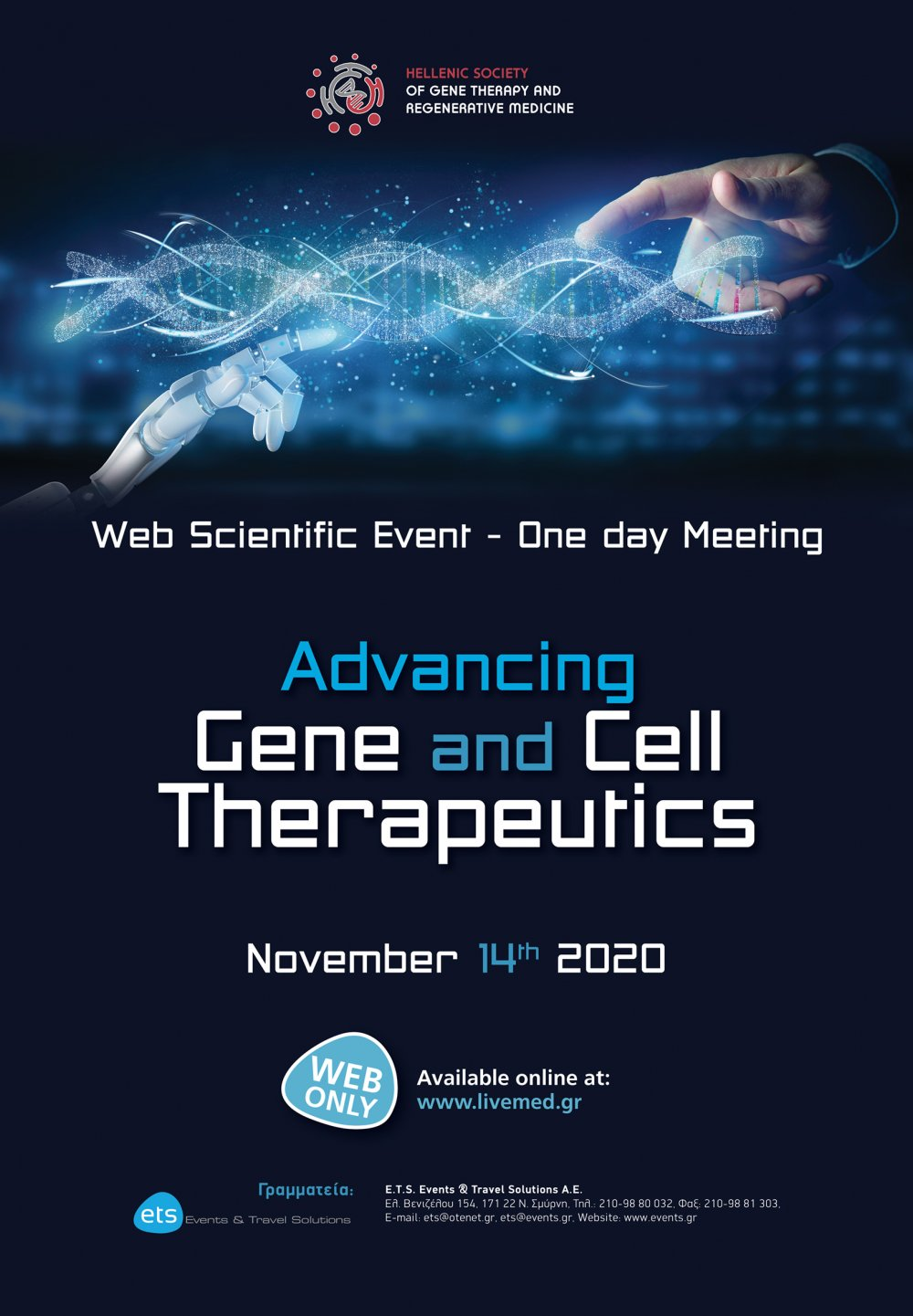 Final Programme - Advancing Gene and Cell Therapeutics / Web Scientific Event - One Day Meeting